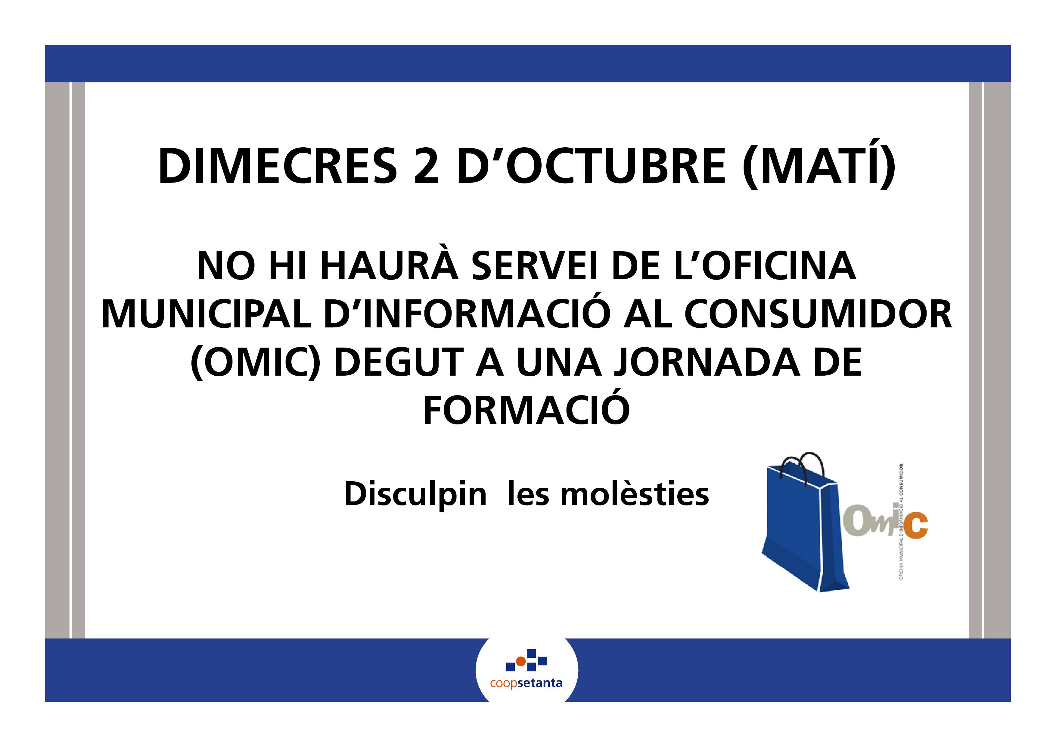 Omic_no_servei_dimecres2octubre